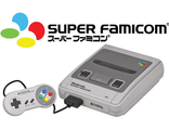 Super Famicom (SFC) SNES Jap.